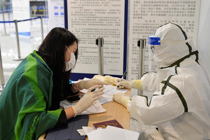 China to Grant Emergency Covid-19 Vaccine Use for High-Risk Groups