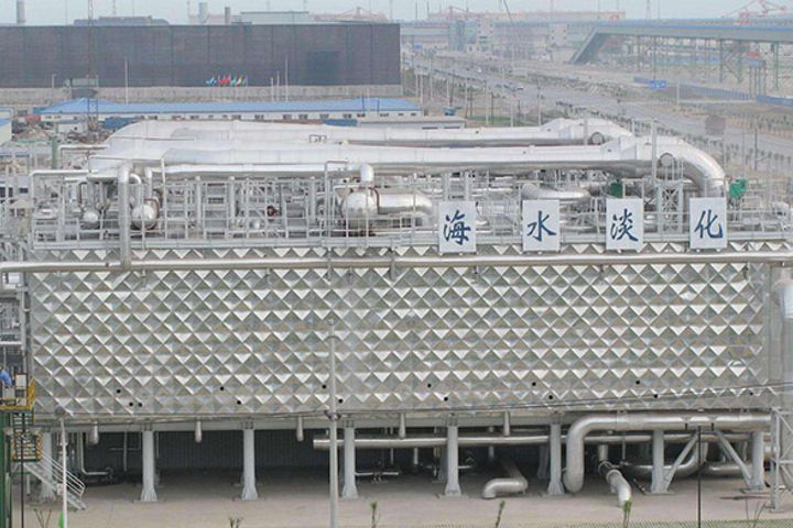 China to Implement Seawater Desalination Projects to Alleviate Fresh Water Shortages for Islands