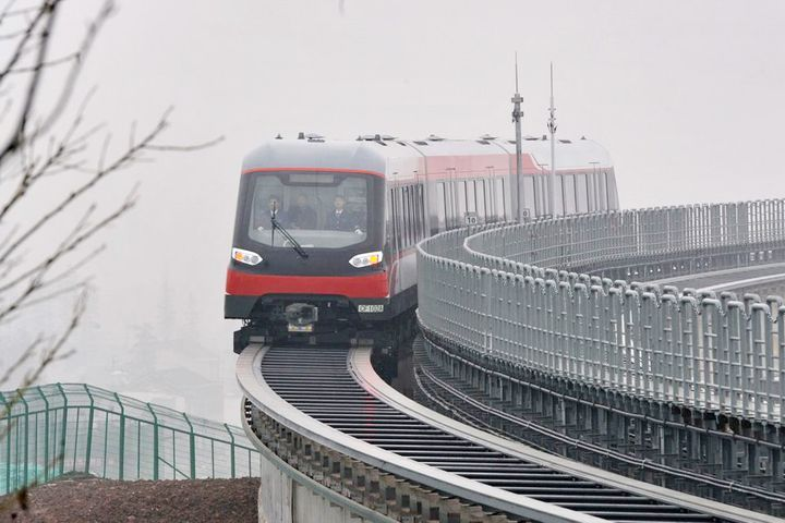 China to Launch First Maglev Tourist Line in Guangdong in 2020