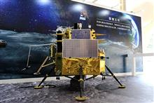 China to Launch Moon Sample-Return Craft Before Year's End
