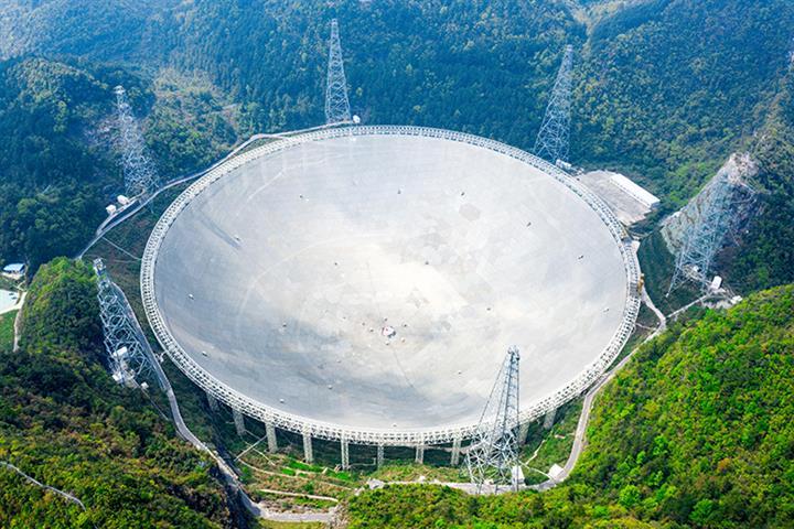 China to Let Global Astronomers Use World's Largest Single-Dish Radio Telescope