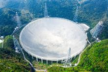 China to Let Global Astronomers Use World's Largest Single-Dish Radio Telescope
