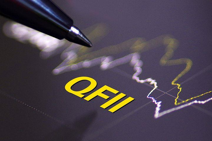 China to Scrap Foreign Investment Quotas to Further Open Up Financial Sector