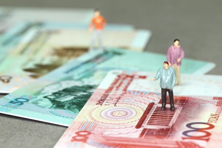 China to Slightly Ease Monetary Policy in Second Half, PBOC Advisor Says