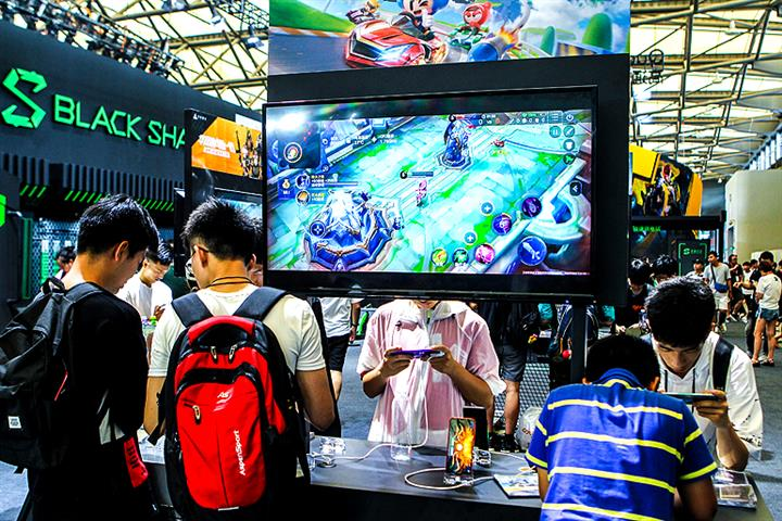 China to Start Asking Gamers to Sign Up With Real Names by September