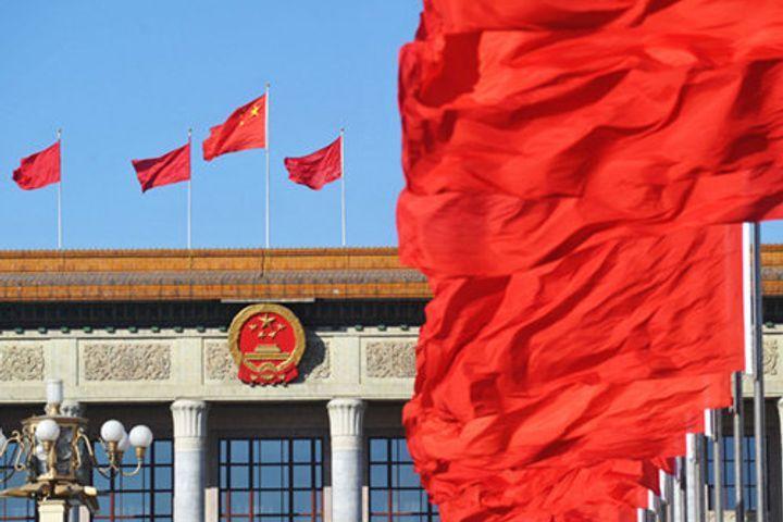 China to Stay on Peaceful Development Path: Xi