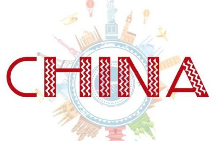 China to Strengthen Financing Support for Belt and Road Initiative