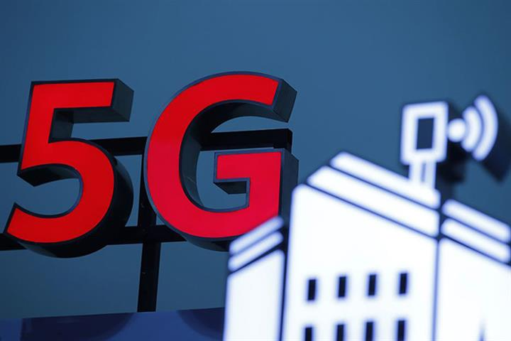 Building China's 5G Network Slightly Ahead of Demand Is Normal, IT Ministry Says