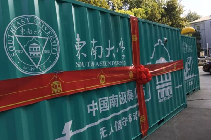 China to Use Own 'Power Bank' at South Pole for First Time