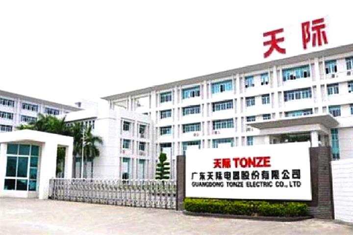China's Tonze Soars After Predicting Huge Battery Material Profit Growth in Third Quarter