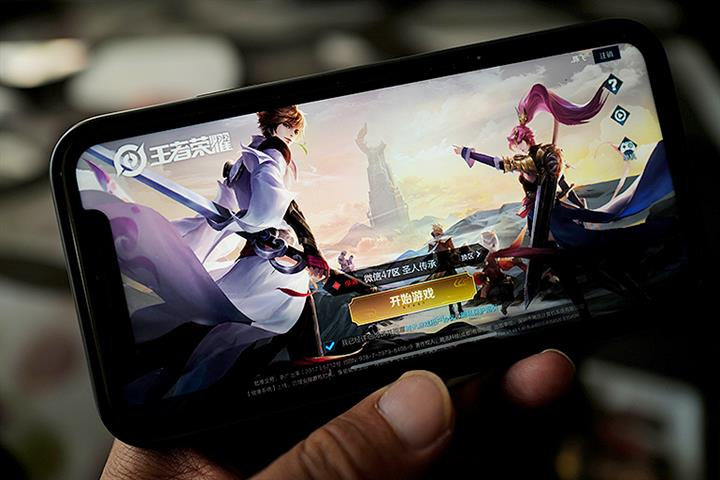 China's Top 30 Mobile Game Publishers See Revenue Jump in January
