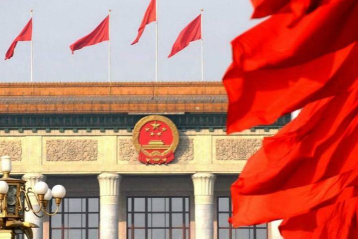 China's Top Legislature Schedules Bi-monthly Session