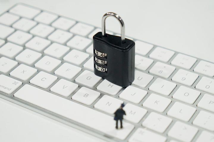 China's Top Legislature to Formulate Law on Personal Information Protection