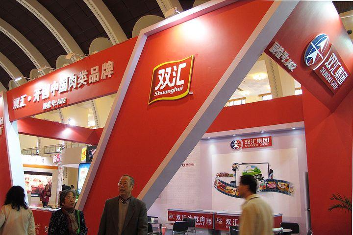 China's Top Pork Processor Logs Profit Gain Despite Sales Drop, Higher Meat Prices