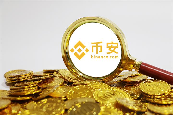 China's Top Search Engines Block Cryptocurrency Site Searches as Crackdown Intensifies