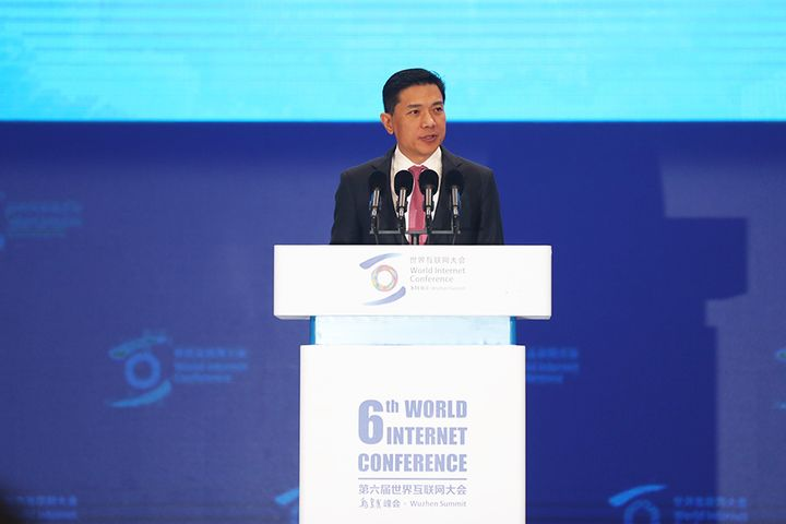 China's Tech Leaders Open Up About Digital Economy's Future at World Internet Conference