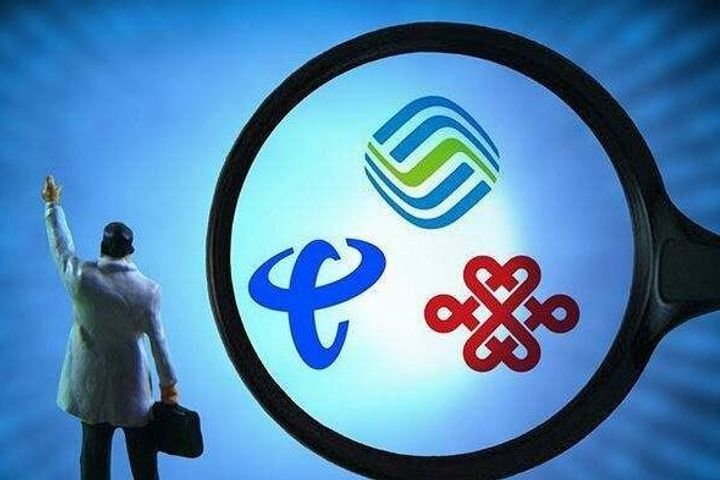 China's Top Telecom Operators Make Provincial Data Roaming Free of Charge From July 1