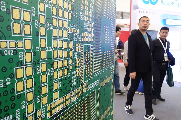 China's Trade Deficit in Chips Topped USD200 Billion for First Time Last Year
