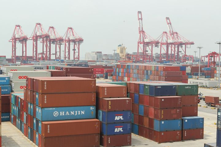 China's Trade Surplus Fell to USD271.46 Billion for First Eight Months, Customs Administration Says