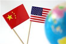 China's Trade With US Shrank 6.4% Jan.-July, GAC Says