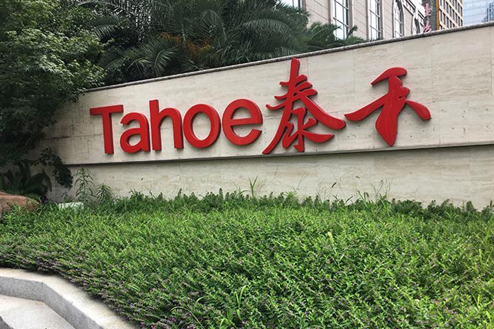 China's Troubled Tahoe to Guarantee USD9.5 Billion in Units' Loans This Year