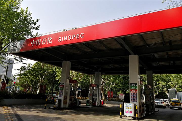 China's Two Oil Giants Blame Crude Prices, Covid-19 for USD5 Billion First-Quarter Loss