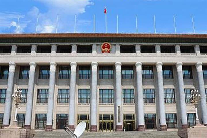 China's Two Sessions to Start on May 21, May 22