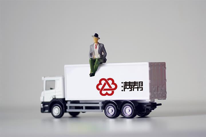 China's Uber-Like Freight Platform Full Truck Eyes USD1.8 Billion Windfall From US IPO