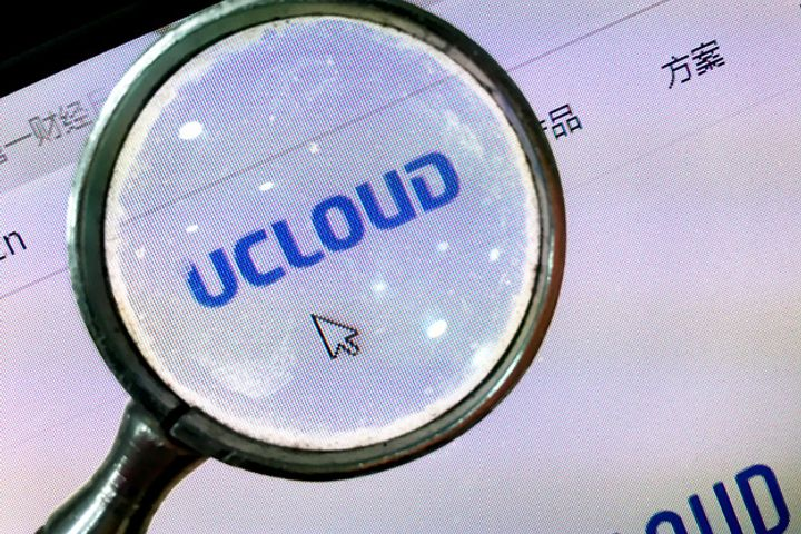 China's UCloud Aims for Sci-Tech Board Listing