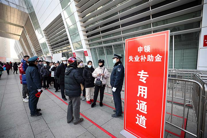China's Jobless Rate Stays at 5.2% in December