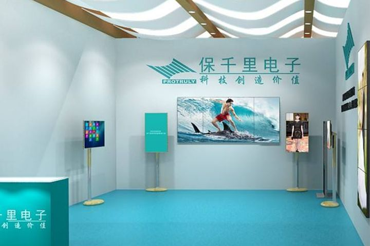 China Unicom Awards USD82 Million Contract to Protruly for Supply of VR Mobile Phones