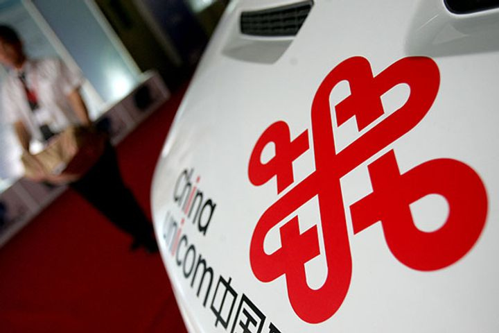 China Unicom's Mixed Ownership Reform Remains Unclear as Number of Potential Investors Increases