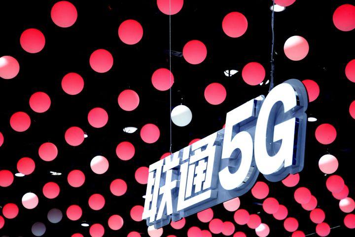 China Unicom Partners Chinese Academy of Sciences on 5G-Based Remote Sensing