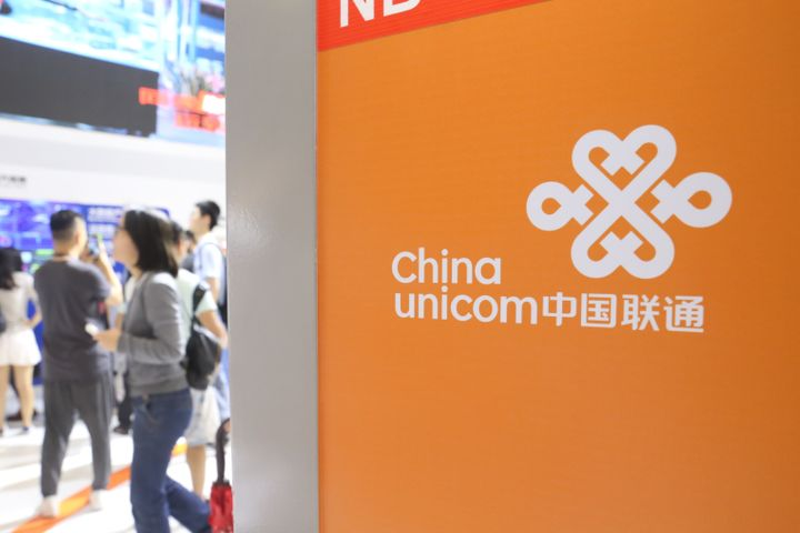 China Unicom Reform Is a Special Case and Exempt From New Refinancing Rule, Regulator Says