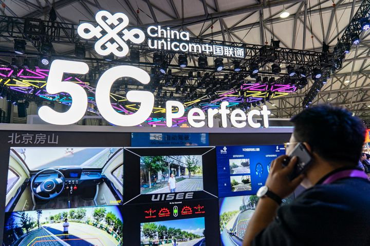 China Unicom to Invest USD2.2 Billion to Bring 5G to Shanghai by 2021