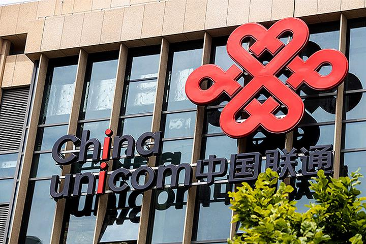 China Unicom to Shut All 2G Networks by 2021 to Cut Costs
