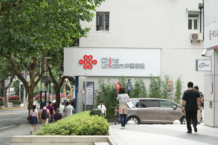 China Unicom Unveils Employee Stock Plan After Announcing Mixed Ownership Reform Scheme