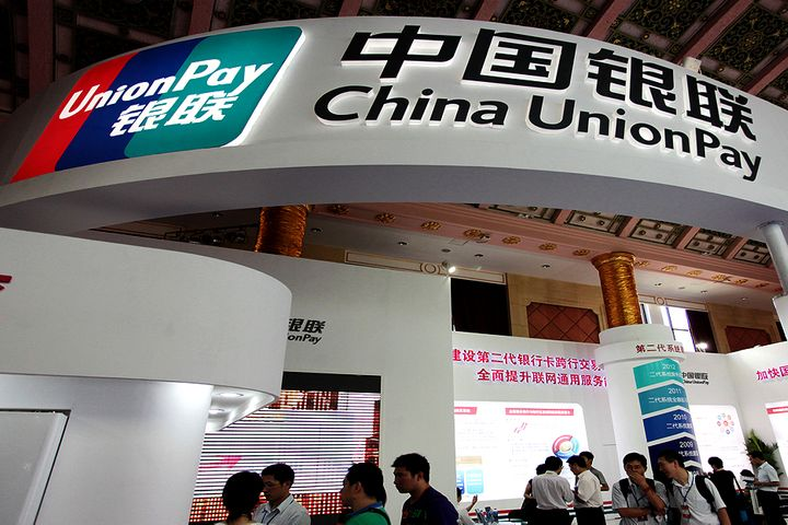China's UnionPay International, Bank of Lao Form JV