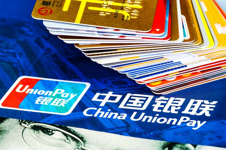 China UnionPay Launches Mobile Payment Service at Embassy in Nepal