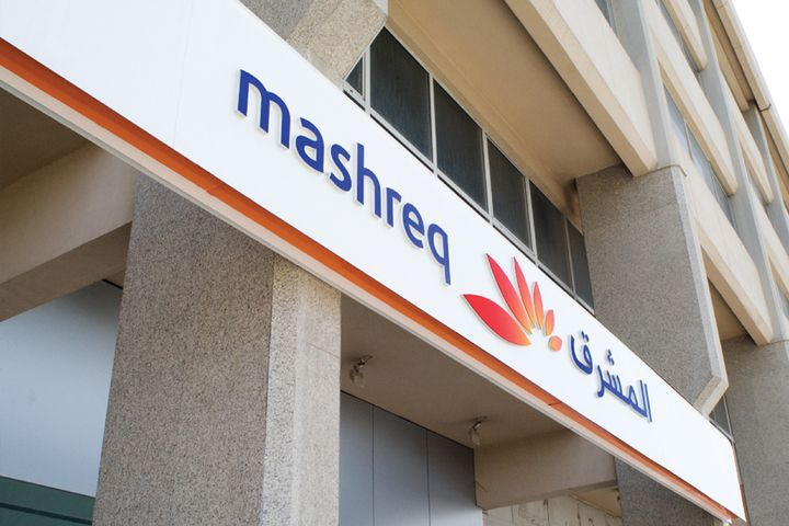 China UnionPay, Mashreq Bank Ink Deal to Facilitate Online Payment Services in UAE
