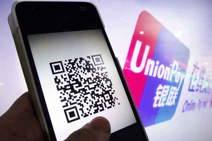 China UnionPay Takes QR Payments to North America: First in Canadian Grocery Stores