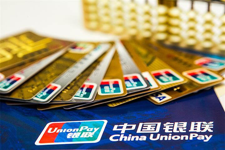 China UnionPay Transactions Jumped Over Labor Day Holiday as Spending Picks Up