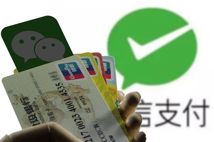 China UnionPay, WeChat Pay Join Hands on QR Code Payments