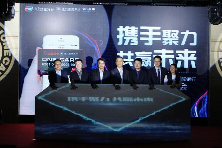 China UnionPay, Xiamen International Bank, 9fjinke to Jointly Promote UnionPay 2D Mobile Barcode Payment