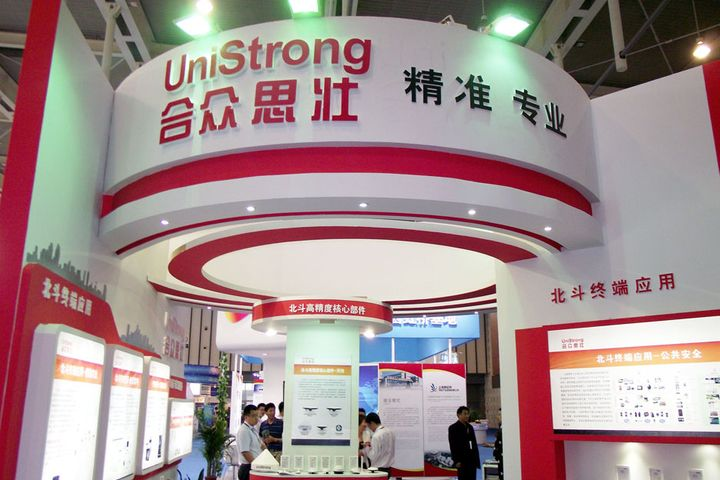 China's Unistrong to Help Qinghai Build BeiDou Service Center