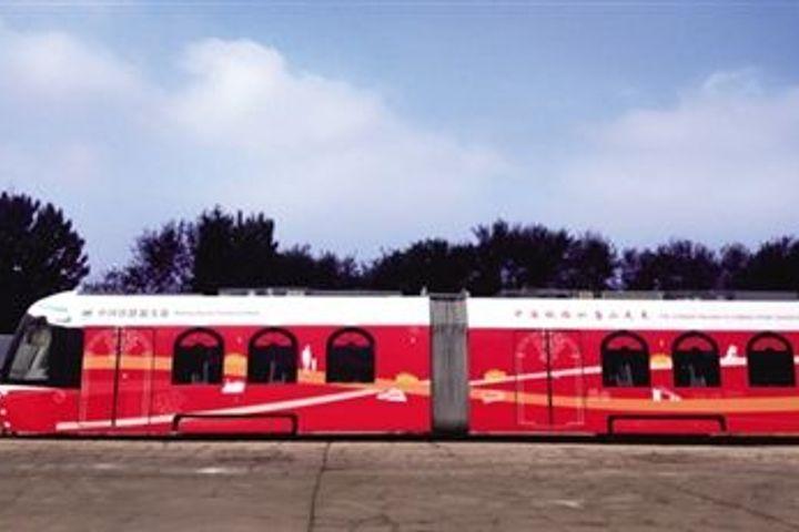 China Unveils World's First Zero-Emission Hydrogen-Powered Streetcar