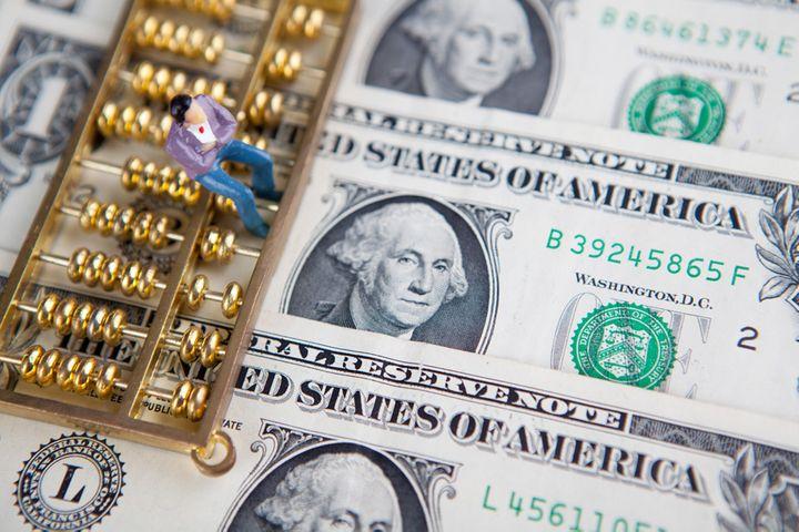 China Ups Its Holdings of US Treasury Bonds by USD34.5 Billion