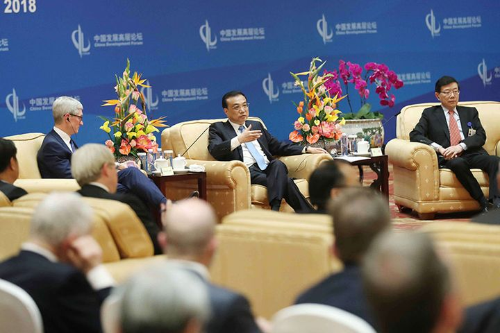 China, US Are Smart Enough to Avoid Trade War, Chinese Premier Li Keqiang Says