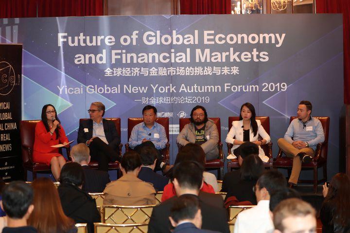 China, US Economists at Yicai Global NY Forum Agree Cooperation Benefits World Economy