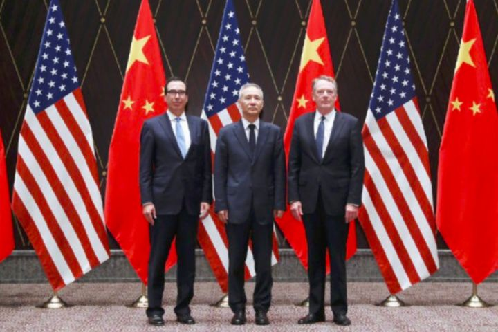 China, U.S. Hold 12th Round of High-level Trade Consultations in Shanghai